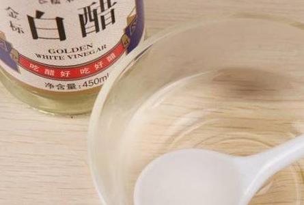 白醋食盐祛痘法