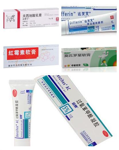 药店祛痘印的6种药膏