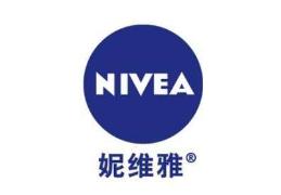 NIVEA妮维雅